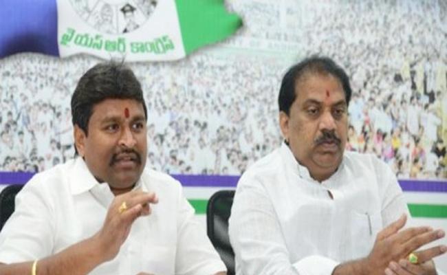 YSRCP MLA Malladi Vishnu Slams On TDP Leaders Over Kodela Sivaprasad Rao Death  - Sakshi