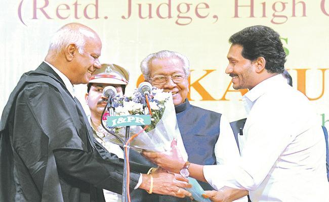 Justice Laxman Reddy Take Oath As AP LokaYukta - Sakshi