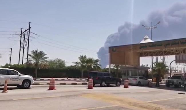 Petrol Prices Soar after Attacks Halve Saudi Output - Sakshi