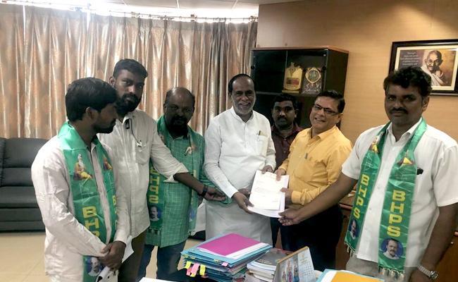 Boya Caste Leaders Demands Chane Valmiki Movie Title - Sakshi