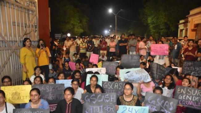 Varsity Officials Fires On BHU Professor Over Molestation Allegations - Sakshi