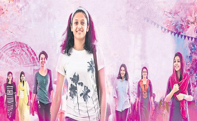 Some Artists Are Fighting For Womens Rights And Freedom - Sakshi