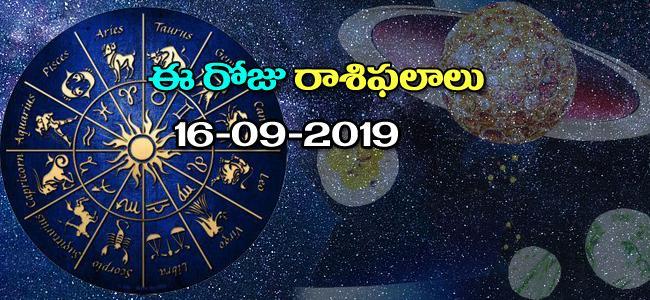 Daily Horoscope in Telugu (16-09-2019) - Sakshi