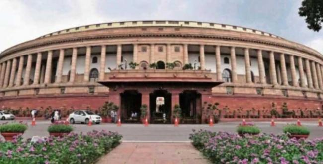 Over 80 ex-MPs yet to vacate official bungalows despite Loksabha - Sakshi