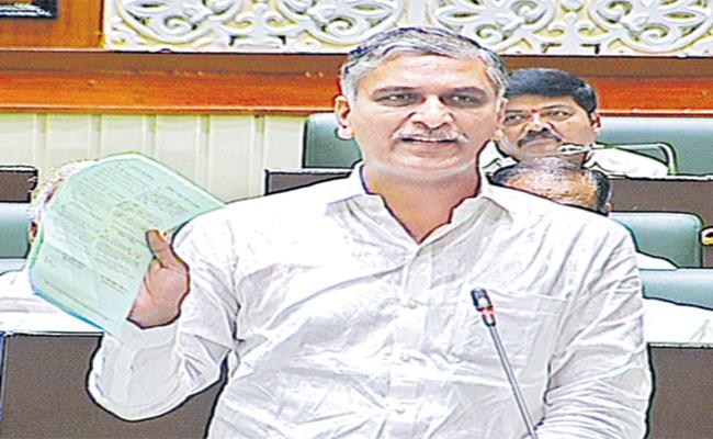 Minister Harish Speaks About PRC In Assembly - Sakshi