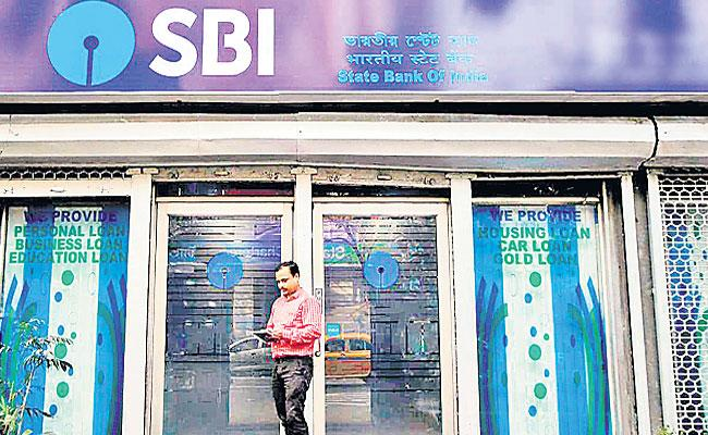 SBI Plans To Bring Home Loans at Fixed Rates - Sakshi