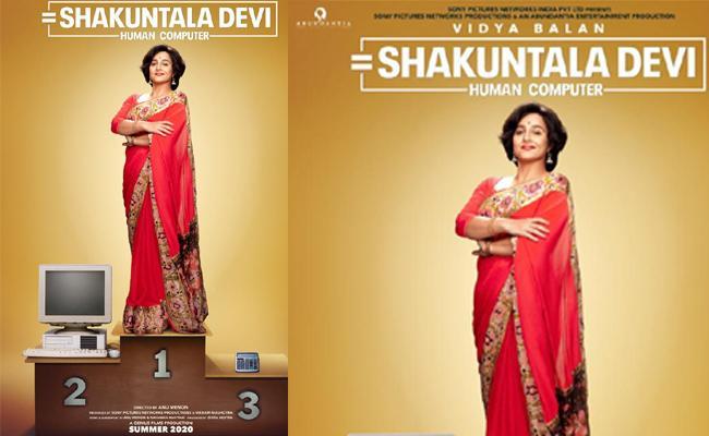 Vidya Balan Shakuntala Devi Shooting Started - Sakshi