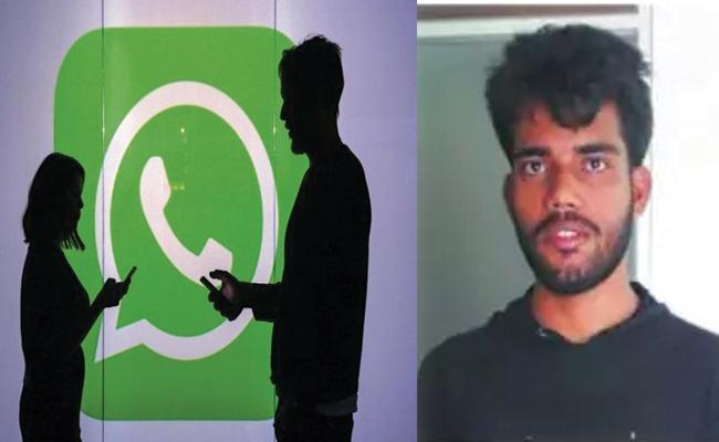 Pakistan Mujahideen Whatsapp Group Viral in Tamil Nadu - Sakshi