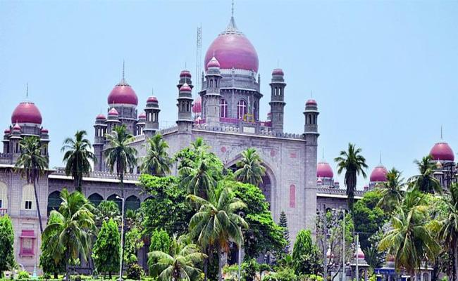 High Court Directed The TRS Government About Erramanzil Palace - Sakshi