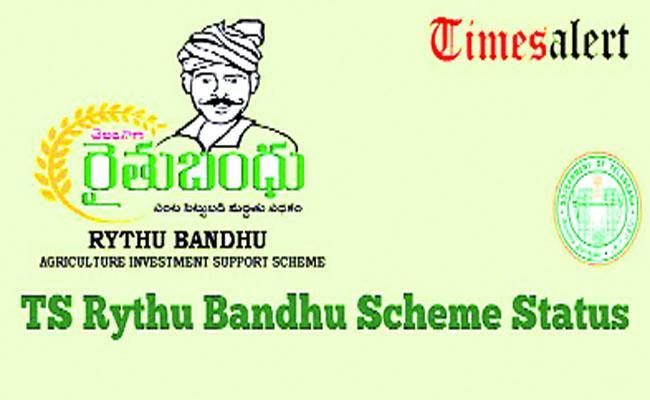 Kisan Samman, Rythu Bandhu Schemes in Online - Sakshi