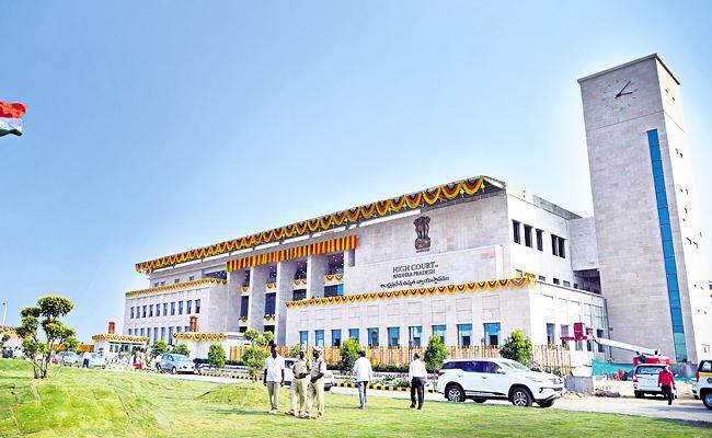 Andhra Pradesh High Court Issues Notice to Three TDP MLAs - Sakshi