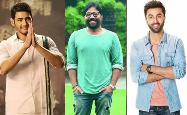 Ranbir Kapoor Replaces Mahesh Babu in Sandeep Reddy Vanga Movie - Sakshi