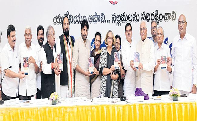 Demand of environmentalists in all party meeting - Sakshi