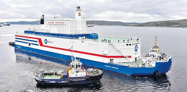 Rosatom floating nuclear power unit arrives in Chukotka, Russia - Sakshi