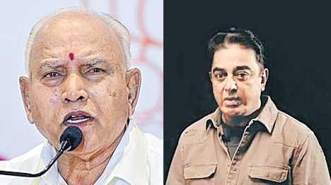BS Yeddyurappa Disagrees With Amit Shah's Hindi Language - Sakshi