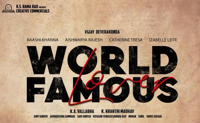 Vijay Devarakonda, Kranthi Madhav Movie Title Revealed - Sakshi