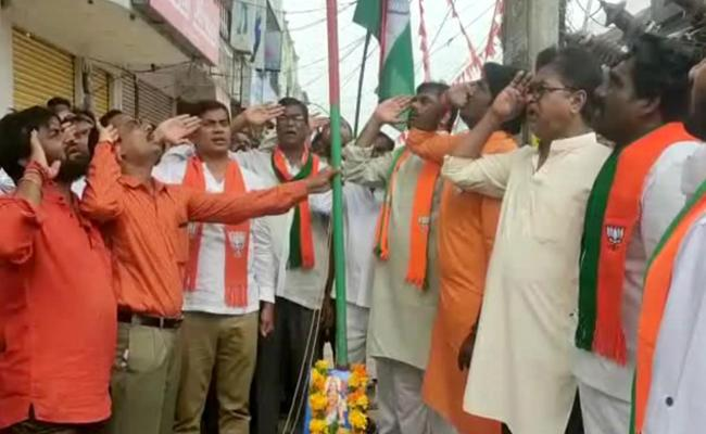BJP Celebrates Telangana Liberation Day In Hyderabad Party Office - Sakshi