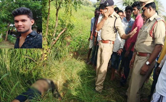 Young Man Suspicious Death In Vemulavada - Sakshi