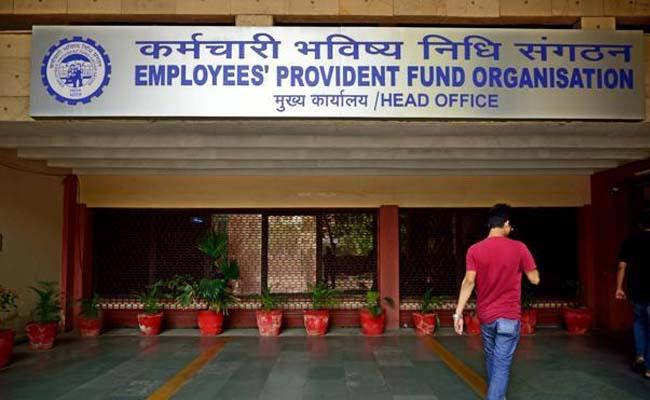 EPFO to soon credit interest into 6 crore EPF accounts - Sakshi