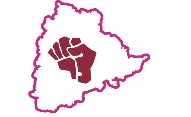 Story Behind Telangana Liberation Day - Sakshi