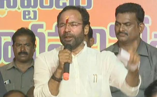BJP Meeting In patancheru On The Occasion Of Telangana Liberation Day - Sakshi