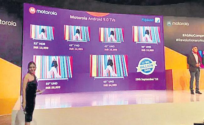 Motorola Company to Launch a New Smart TV - Sakshi