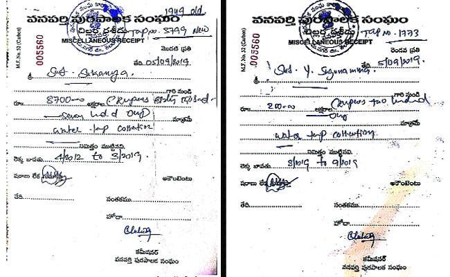 Wanaparthy Bill Collectors Finding New Ways To Exploit - Sakshi