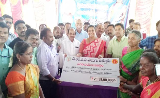 MLA Roja Distribute Loans Checks in Nagari Chittoor - Sakshi