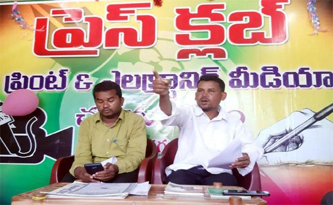 Poonam Sai Questioned the Government on Uranium Mining - Sakshi