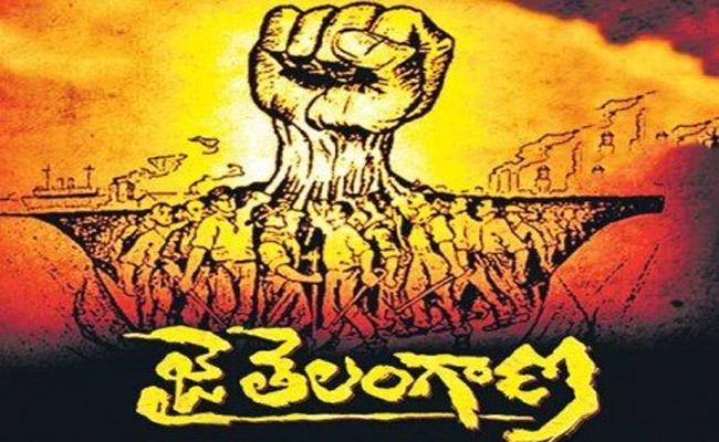 Nalgonda Leaders In Telangana Movement September 17th - Sakshi