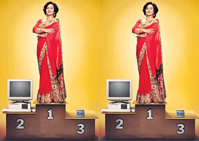 Shakuntala Devi first look poster release - Sakshi