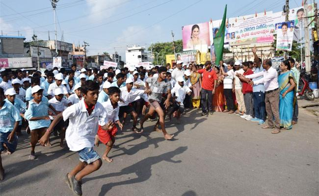 Nutrition Month Celebrated In Srikakulam - Sakshi