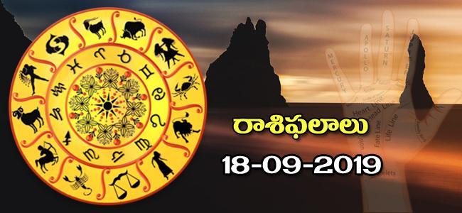 Daily Horoscope in Telugu (18-09-2019) - Sakshi