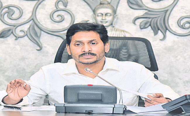 CM YS Jagan Comments About YSR Kanti Velugu - Sakshi