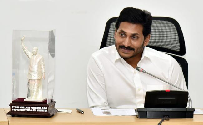 CM Jagan Review Meeting With Medical And Health Department - Sakshi