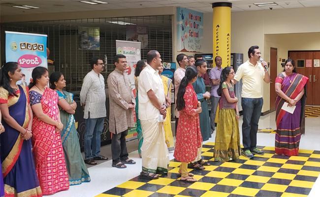 SiliconAndhra Manabadi Academic year started - Sakshi