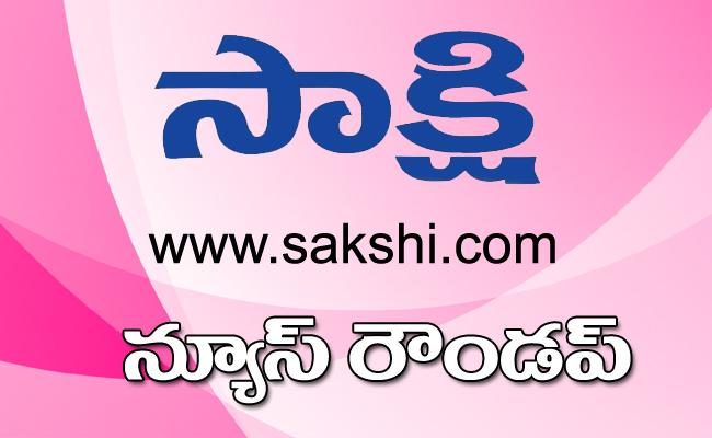 Today Telugu News updates Sep 18th Bonus for Railway Employees 2019 - Sakshi