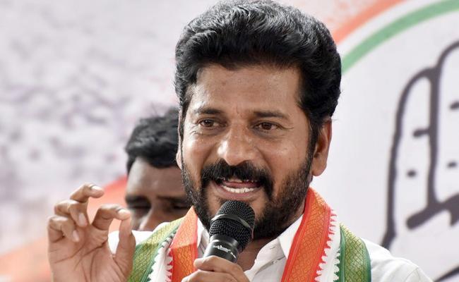 Congress MP Revanth Reddy Sensational Comments - Sakshi
