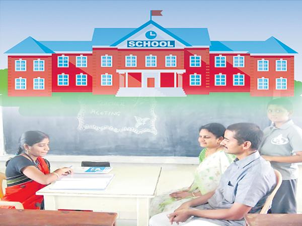 Integration of Schools Overall development with Parent Committees - Sakshi