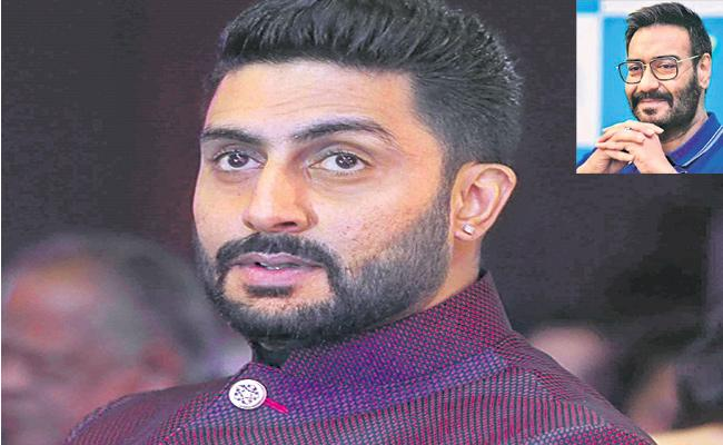 Abhishek Bachchan Begins Work For The Big Bull - Sakshi