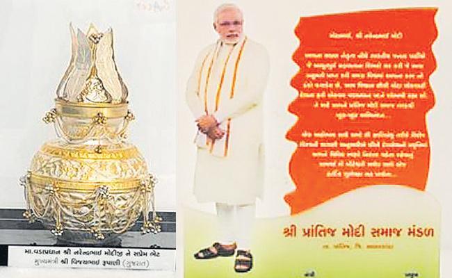 E-auction Of narendra modi gifts - Sakshi