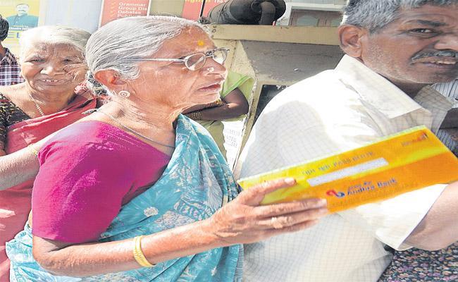 Hyderabad CCS Police Arrests 4 People In Aasara Pension Scheme Fraud - Sakshi