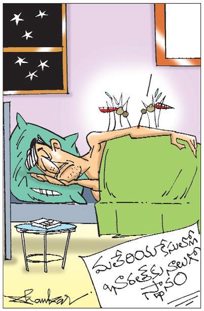 Sakshi Cartoon 18-09-2019