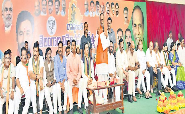 Must Celebrate Telangana Liberation Day Officially - Sakshi