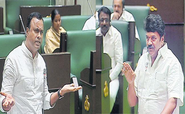 Komatireddy Rajgopal Reddy Fires on Talasani Srinivas Yadav In Assembly  - Sakshi