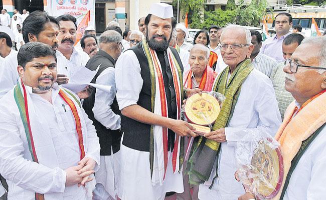 Telangana Merger Day Was Held in Gandhibhavan - Sakshi