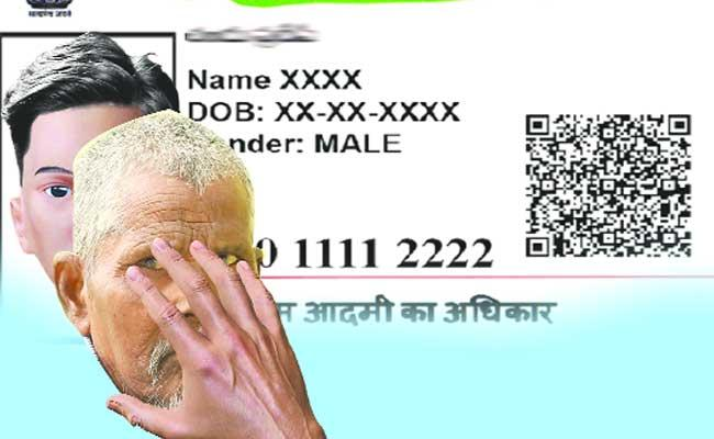 New Aadhaar Cards Creation For Pension Eligibility - Sakshi