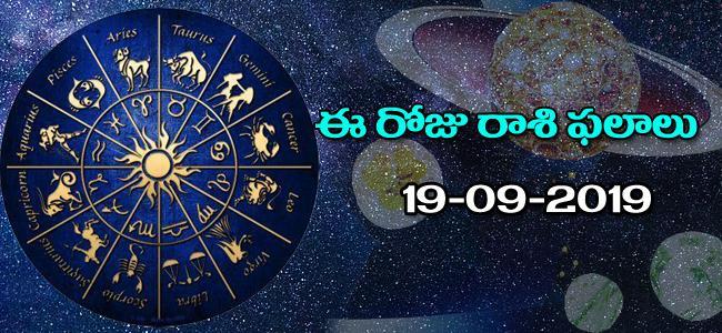 Daily Horoscope in Telugu (19-09-2019) - Sakshi
