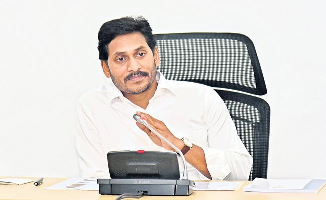 YS Jagan Says Aarogyasri in 150 super specialty hospitals in other states - Sakshi