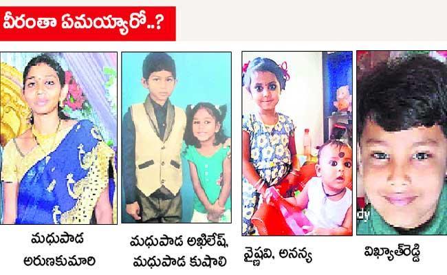 Godavari River Boat Tragedy - Sakshi